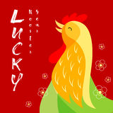 Lucky Rooster Year Card Design Fotos de archivo libres de regalías