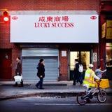 Lucky Success Royalty Free Stock Photos