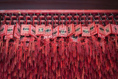 Lucky wishes in chinese temple Royalty Free Stock Photography