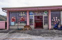 LUDAO, TAIWAN - OCTOBER 28, 2017: Shop on the island of Lu Dao o Stock Images