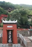 Luding-Brücke in Sichuan Lizenzfreie Stockbilder