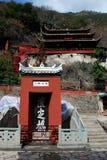 LuDing,中国: Guan Yin顾寺庙 库存照片