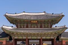ludowego gyeongbokgung muzeum pałacu krajowego Korei Zdjęcie Stock