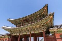 ludowego gyeongbokgung muzeum pałacu krajowego Korei Zdjęcia Royalty Free