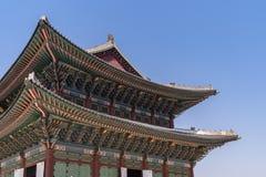 ludowego gyeongbokgung muzeum pałacu krajowego Korei Obrazy Stock