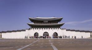 ludowego gyeongbokgung muzeum pałacu krajowego Korei Obrazy Royalty Free