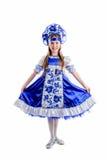 Ludowy tradycyjny karnawałowy kostium Zdjęcia Royalty Free