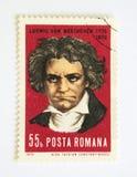 Ludwig van Beethoven Royalty Free Stock Photo