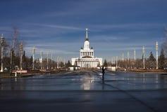 Ludzie chodzi przy VDNH Zdjęcie Royalty Free