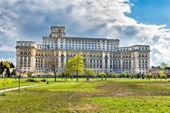 Ludzie pałac w Bucharest Rumunia Obraz Stock