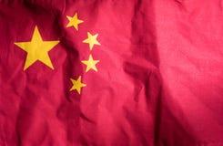 Ludzie republiki Porcelanowa flaga państowowa Obraz Royalty Free