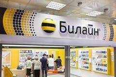 Ludzie stoją w kolejce przy Beeline biurem w Moskwa Obraz Stock