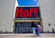 Ludzie wchodzić do sklepu ` Hoff ` w SEC ` absolwenta ` Zdjęcia Royalty Free