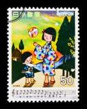 Lueur de soirée, par Shin Kusakawa, serie japonais de chansons, vers 1979 Photographie stock libre de droits