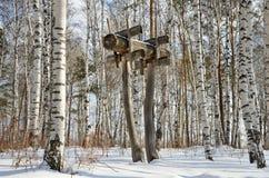 Lufta den Evenk jordfästningen av det sent - århundradet för th 19 i Taltsy Irkutsk region, Ryssland Royaltyfri Bild