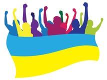 luftar illustrationen ukraine royaltyfri illustrationer