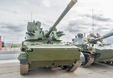 Luftburet spårat armerat medel BMD-4M Arkivfoton
