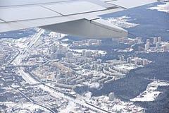 Luftfahrtbild von Moskau Sheremetievo von der Vogelperspektive Lizenzfreies Stockfoto
