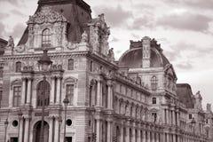 Luftschlitz-Kunst-Museum in Paris lizenzfreie stockfotos