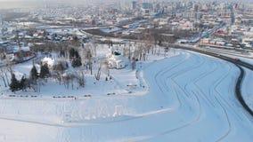 Luftschuß der Hauptansicht zu Barnaul-Stadt stock footage