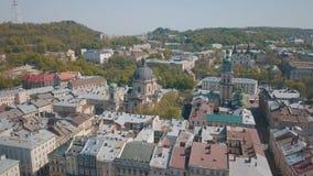 Luftstadt Lemberg, Ukraine Europ?ische Stadt Popul?re Bereiche der Stadt dominikanisch lizenzfreies stockfoto