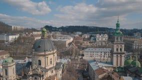 Luftstadt Lemberg, Ukraine Europ?ische Stadt Popul?re Bereiche der Stadt dominikanisch stockfotos