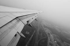 Luftverschmutzung in Peking Lizenzfreies Stockbild