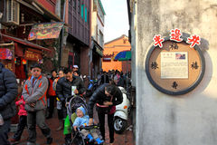 Lugangs Old Market Street.Taiwan Royalty Free Stock Photos