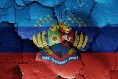 Lugansk Peoples Republic Stock Photo