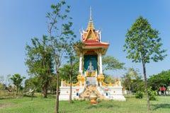 Lugar de culto bajo luz del sol Imagen de archivo libre de regalías
