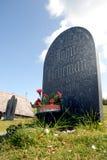Lugar de descanso do poeta Imagens de Stock Royalty Free