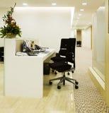 Lugar de funcionamento Imagem de Stock Royalty Free