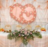 Lugar de la boda Fotografía de archivo
