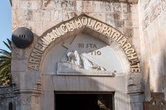 Lugar de la tercera parada de Jesus Christ en el camino a la ejecución en la calle de Via Dolorosa en la ciudad vieja de Jerusalé imagen de archivo libre de regalías