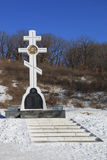 Lugar del entierro de los primeros colonos de los cosacos Imagen de archivo libre de regalías