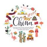 Lugar famoso de las señales del símbolo chino de la arquitectura ilustración del vector