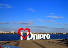 Lugar favorito para a cidade de Dnepr dos residentes das sessões de foto - o sinal & o x22; Eu amo Dnipro& x22; na terraplenagem Imagem de Stock Royalty Free