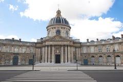 Lugar histórico Fotos de archivo