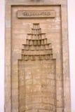 Lugar islámico del rezo Fotografía de archivo libre de regalías