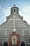 Lugar santo Imagen de archivo