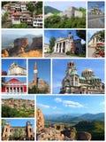 Lugares de Bulgária Imagem de Stock Royalty Free