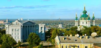 Lugares do interesse, Ucrânia de Kiev Fotografia de Stock