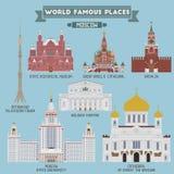 Lugares famosos de Moscú, Rusia stock de ilustración