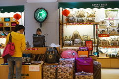 Luggage shop Royalty Free Stock Images