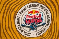 26 luglio 2015 Red Bull Flugtag Prima degli inizio della concorrenza Fotografia Stock
