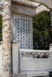 Lugou Qiao. Beijng china statue Stock Photo