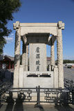 Lugouxiaoyue monument Royalty Free Stock Photography