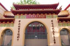 Lui entrata principale di Hua Temple in via cinese principale del ` s di Amsterdam, Paesi Bassi Immagine Stock Libera da Diritti