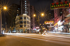 Lui Seng Chun大厦 库存图片