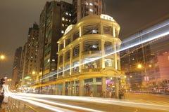 Lui Seng Chun, старые здания в Гонконге Стоковое фото RF